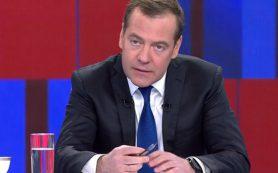 Медведев назвал конечную цель повышения пенсионного возраста