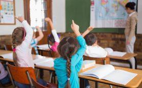 В Совфеде предлагают оплачивать труд учителей по единой схеме