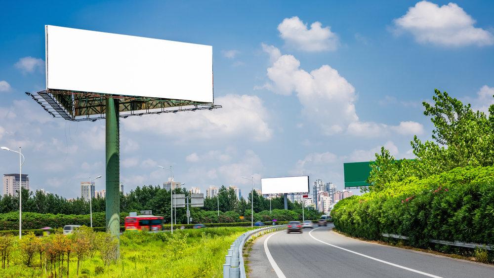 Рекламный щит как способ продвижения компании