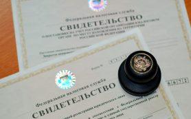 Быстро открытие ООО через центр регистрации «Лука Пачоли»