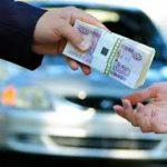 Выгодные кредитные продукты под залог автомобиля от компании «MONEY CREDIT»