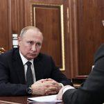 Путин оценил неисполнение бюджета на триллион рублей