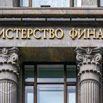 Выдано в России: Минфин прокредитует другие страны в рублях