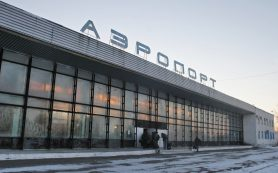 Аэропорт в Комсомольске-на-Амуре приостановил работу, лишившись сертификата Росавиации