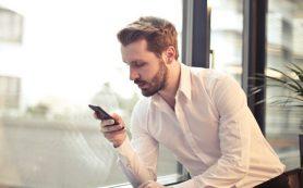 Эксперт рассказал об опасностях нового способа начисления зарплаты по мобильному