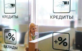 Экономист дал совет по повышению шансов получить кредит