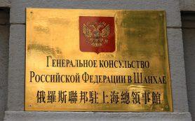 Генконсульство РФ в Шанхае призвало россиян не паниковать из-за коронавируса