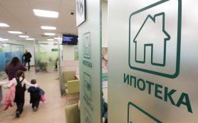 Льготной ипотекой в ДФО воспользовались 1700 заемщиков