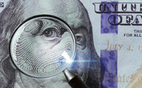 Эксперт оценил данные Bloomberg по худшей валюте и динамику рубля