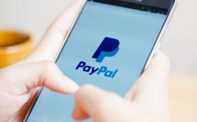 Как осуществить вывод денег с PayPal?