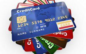 Кредитная карта: 4 большие выгоды