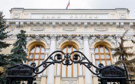 Банкиры предложили поставщикам услуг оплачивать комиссии за ЖКХ