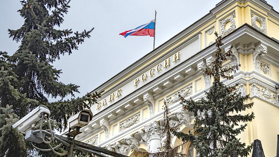Банк «Уралсиб» скорректировал условия по потребкредитам