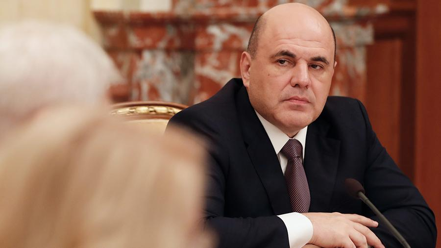 Мишустин поручил до 1 апреля подготовить идеи по оптимизации министерств