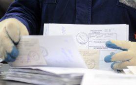 Минкомсвязь направит заказные письма госорганов на портал госуслуг