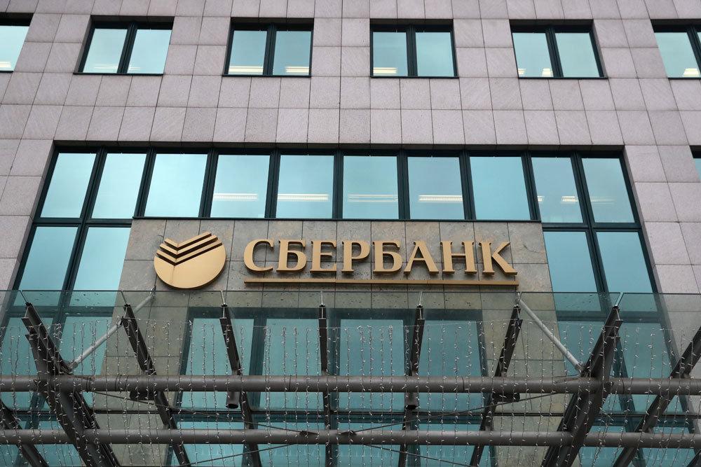 Сбербанк запустил «Оплату налога» для самозанятых
