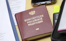Из-за переноса голосования по поправкам в Конституцию 22 апреля будет рабочим
