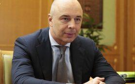 Силуанов назвал две вымирающие в России профессии