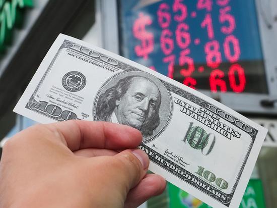 Названы условия для падения рубля ниже 70 за доллар
