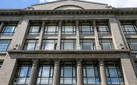 Минфин поддержит рубль продажей валюты из ФНБ