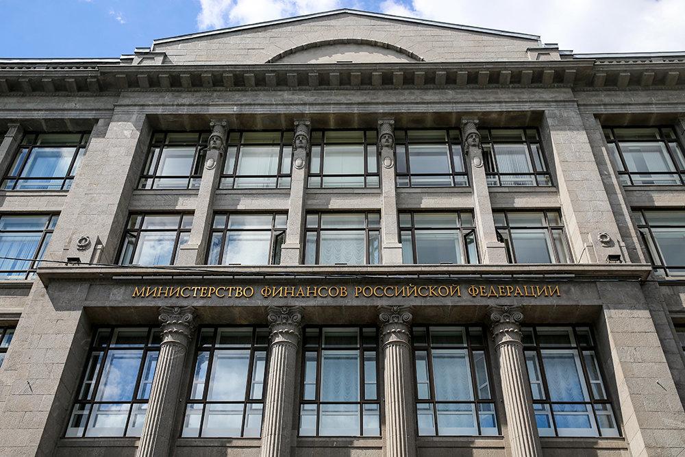Управляющие компании в регионах могут временно отменить штрафы за неуплату ЖКУ