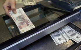 Обмен валюты в Кривом Роге