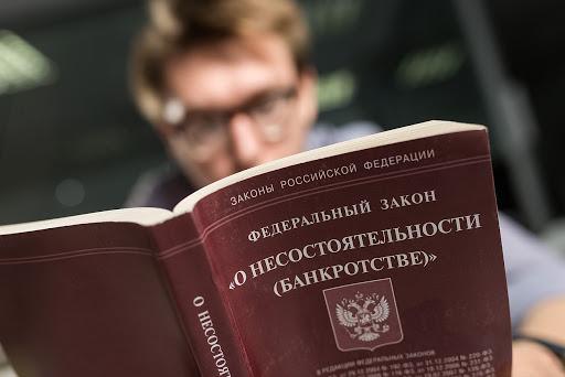 В ОНФ предложили увеличить пособие по безработице