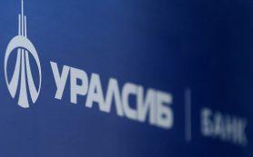 ЦБ утвердил Людмилу Коган инвестором по финансовому оздоровлению банка «Уралсиб»