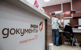 Банк России дал прогноз по динамике кредитования в 2020 году