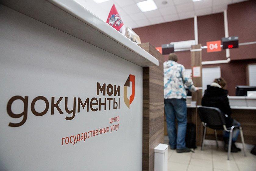 Заемщики столкнулись с повышением ставки при рефинансировании ипотеки из-за закрытых МФЦ