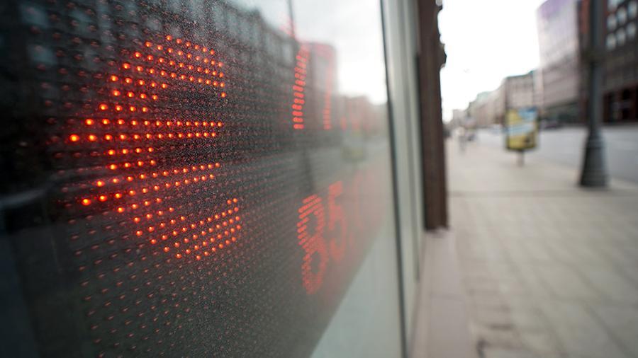 Курс евро опустился ниже 80 рублей впервые с начала марта