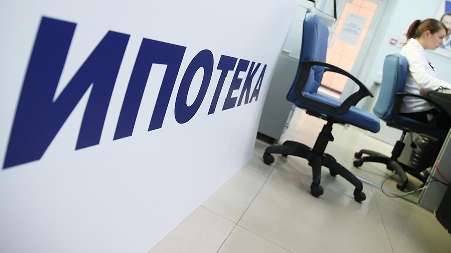 Путин поручил правительству утвердить льготную ипотеку со ставкой 6,5%