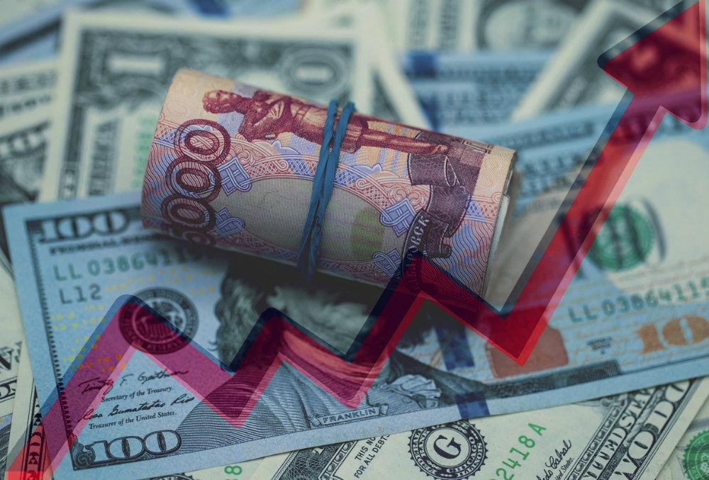 Курс доллара опустился ниже 75 рублей