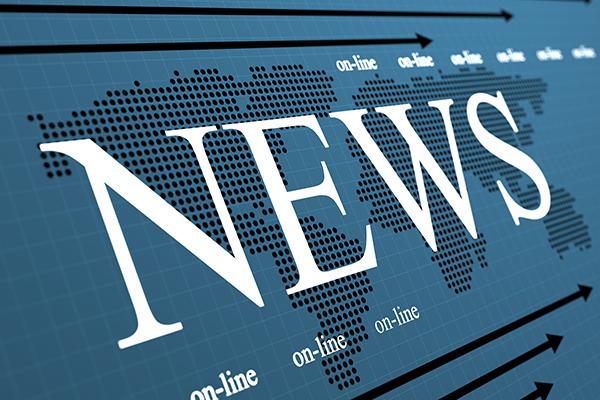 Для чего необходимо знать политические новости?