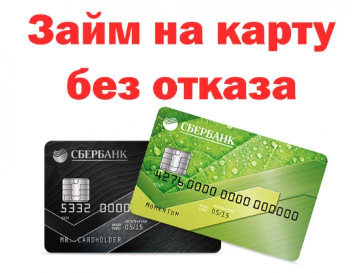 Как срочно взять деньги в долг