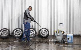 Аренда оборудования для мойки машин