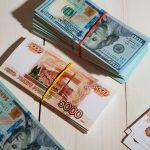 Глава ЦБ не видит веских причин для создания фонда «плохих» активов