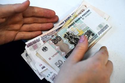 Пенсионные накопления россиян снизятся в 2021-м году
