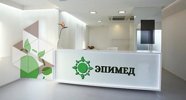 Косметологическая клиника «Эпимед»
