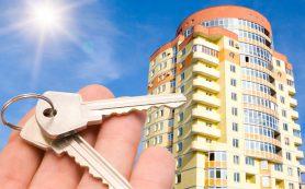 Выбираем и покупаем столичную недвижимость