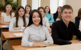 Выбираем колледжи с дистанционным обучением