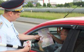 Страховой полис ОСАГО от страхового агента Green Travel