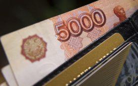 УБРиР уменьшил ипотечные ставки