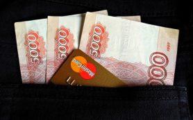 Власти опровергли планы по повышению налога для богатых