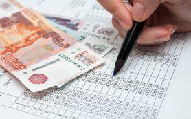 Как оформить заем на погашение уже имеющихся кредитов