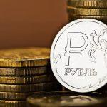 Центробанк оценил укрепление рубля в июне