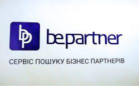 Широкий спектр различных видов бизнес идей на информационном портале Bepartner