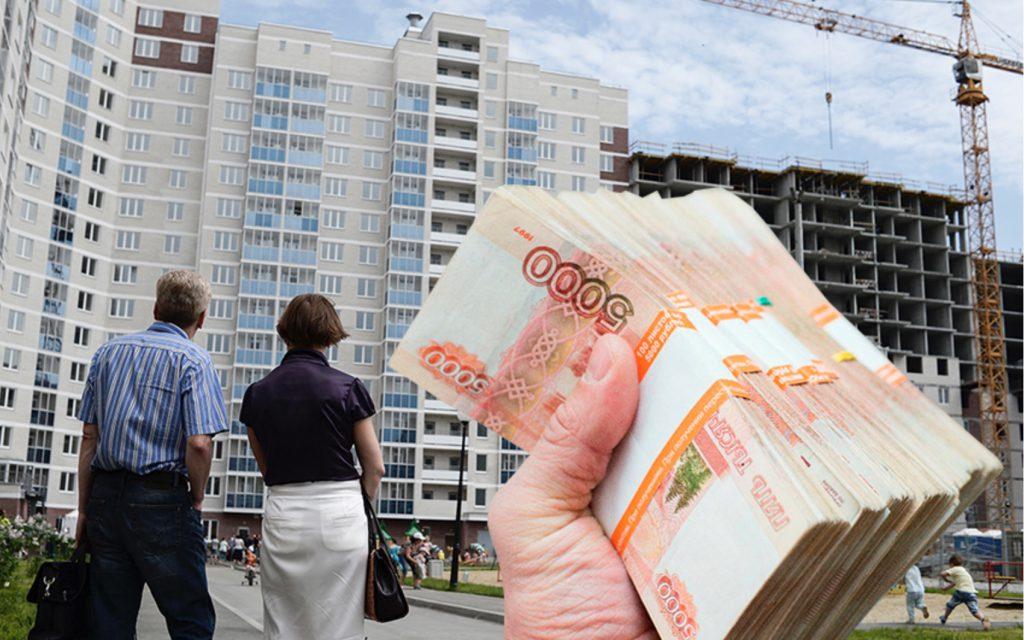 Как быстро и выгодно оформить ипотеку в Москве