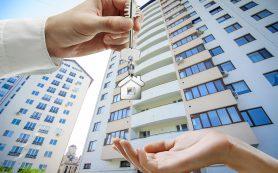 В чем плюс покупки квартиры в новом доме?