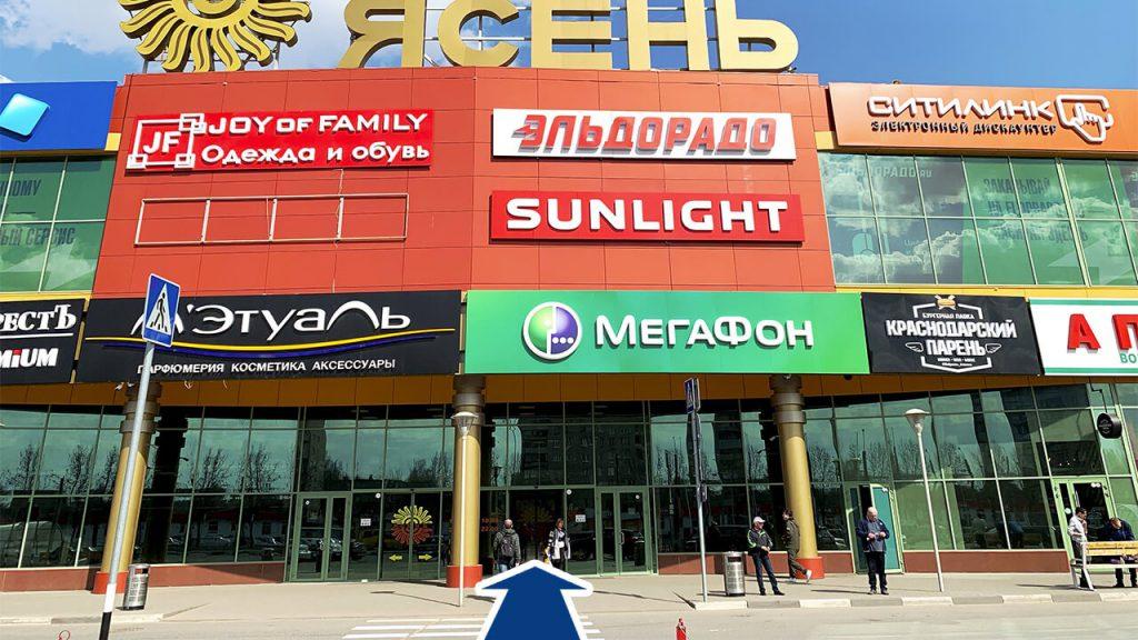 Pedant.ru — лучший сервис Apple в Иваново